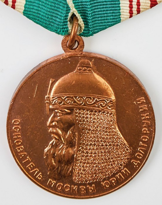 170-medal-800-lecia-moskwy-zsrr